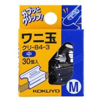 国誉 日本国誉(KOKUYO)日本进口办公装订推夹器补充夹钉子 中号 16mm 30枚/盒KURI-84-3 中号 16mm