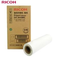 理光 RICOH 理光(Ricoh)DX3443MC(100m/卷*2卷) 版纸 适用于DX3443C/DD3344C