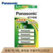 松下 Panasonic 松下(Panasonic)7号七号充电电池4节三洋爱乐普技术适用于话筒相机玩具4MRC/4B无充电器 7号4节800毫安