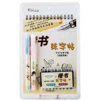 英雄 HERO 英雄(HERO)学生钢笔练字帖硬笔书法字帖套装 基础笔画 基础笔画