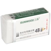三木 SUNWOOD 三木(SUNWOOD) 5806 橡皮擦 45只装 办公文具 考试专用(40×22mm)45只装