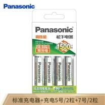 松下 Panasonic 松下(Panasonic)充电电池5号7号各2节套装三洋爱乐普技术适用数码遥控玩具KJ51MRC22C含51标准充电器 5号7号各2节+4槽标准充电器