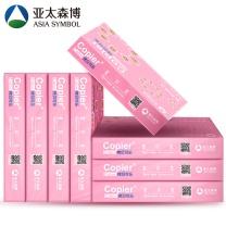 百旺 PAPER One 亚太森博 拷贝可乐A4 复印纸 70g 500张/包 8包/箱 拷贝可乐A4 70g 8包装