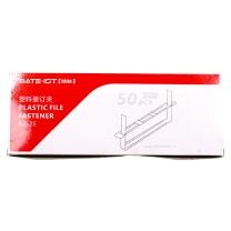 欧标 欧标(MATE-IST)耐用塑料装订夹彩色80mm两孔财务装订条 50套装 B2525 80mm塑料装订夹50套装
