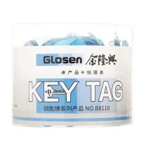金隆兴 Glosen 金隆兴 (Glosen)钥匙管理箱专用钥匙牌 钥匙扣 钥匙圈 50个/盒 B8110 盒装钥匙牌-蓝色