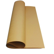 信发 信发(TRNFA)全开160g大张牛皮纸 正度 50张 包书纸/服装打/药品包装纸(787*1092mm)