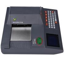 普霖 Pulin 普霖PR-04C多功能支票打印机 进账单电汇凭证银行票据打印机