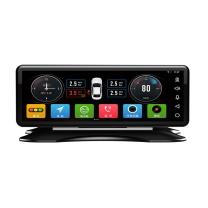 神行者 神行者H80众享版 3G中控台导航仪行车记录仪一体机 高清云电子狗升级 蓝牙通话在线电视 7英寸3G蓝牙导航声控(在线TV)