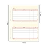 西玛 Simaa 西玛(SIMAA) 100箱 用友KPJ10凭证打印纸 210*127mm/份 2000份/箱 套打凭证 100箱 KPJ10凭证