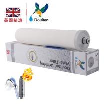 道尔顿 Doulton 道尔顿(Doulton)英国原装进口净水器M15 UCC HP 5504矽藻瓷陶瓷滤芯5404替换