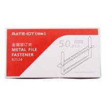 欧标 欧标(MATE-IST)抗压金属装订文件夹铁质两孔票据夹80mm 50套装 B2524 80mm金属装订夹50套装