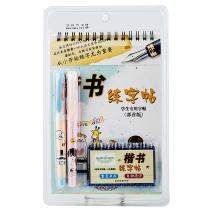 英雄 HERO 英雄(HERO)学生钢笔练字帖硬笔书法字帖套装 部首版 部首版