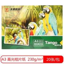 天章龙 Tango 天章(TANGO)新绿天章A3高光面照片纸/相片纸 230g/㎡ 20张/包 相纸A3-230g高光-20张