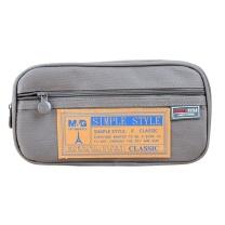 晨光 M&G 晨光(M&G)文具灰色多功能多层大号笔袋文具盒铅笔收纳袋 单个装APB93598 灰