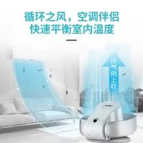 大宇 大宇(DAEWOO)电风扇/无叶风扇/空气循环扇/台扇 智能遥控 定时儿童摇头壁挂直流电扇DWF-NP01DC