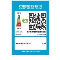 热敏传真机 松下(Panasonic)KX-FT872CN 热敏纸复印传真机办公家用电话一体机中文显示(白色) FT872CN白色中文显示