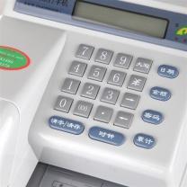 普霖 Pulin 普霖PR-07 自动支票打印机 分次打印支票日期金额和密码