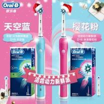 欧乐B 欧乐B(Oralb)电动牙刷 成人3D声波震动牙刷(P600 天空蓝+樱花粉)两支装 D16挚爱礼盒 德国进口 D16 3D明星款 双支礼盒装