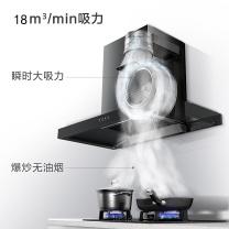 美的 Midea 美的(Midea)油烟机 欧式 高速直排 宽屏拢烟 后置油杯 18立方大吸力 CXW-220-T33P 18立方大吸力宽屏拢烟油烟机T33P