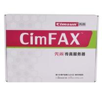 无纸传真机 先尚(CimFAX) 传真服务器 网络传真机 电脑传真 无纸传真数码电子电话一体机传真机 标准版 C5 20用户 2GB储存 标准版 C5 20用户 2GB储存